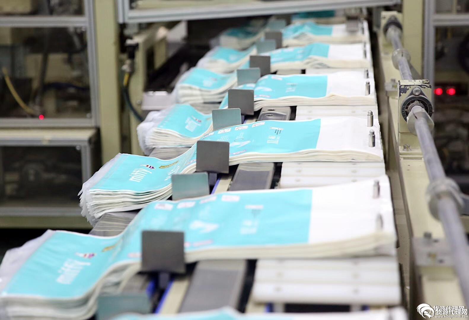 米菲纸尿裤微商代理,工厂一件代发,是你想要的模式