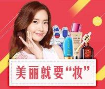 【正品】日、韩、泰国护肤化妆品一手批发货源!微商爆款