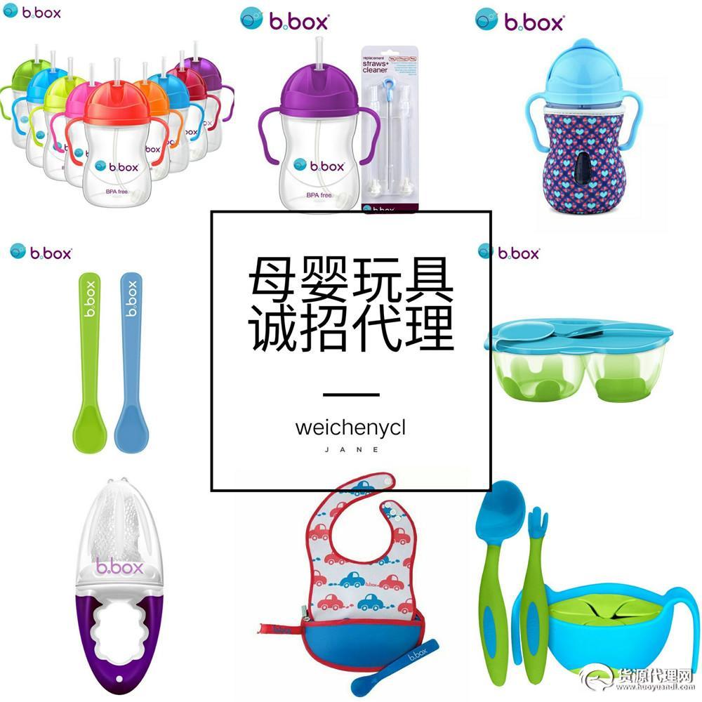 宝妈创业童装母婴产品代理-让你事业家庭双丰收!