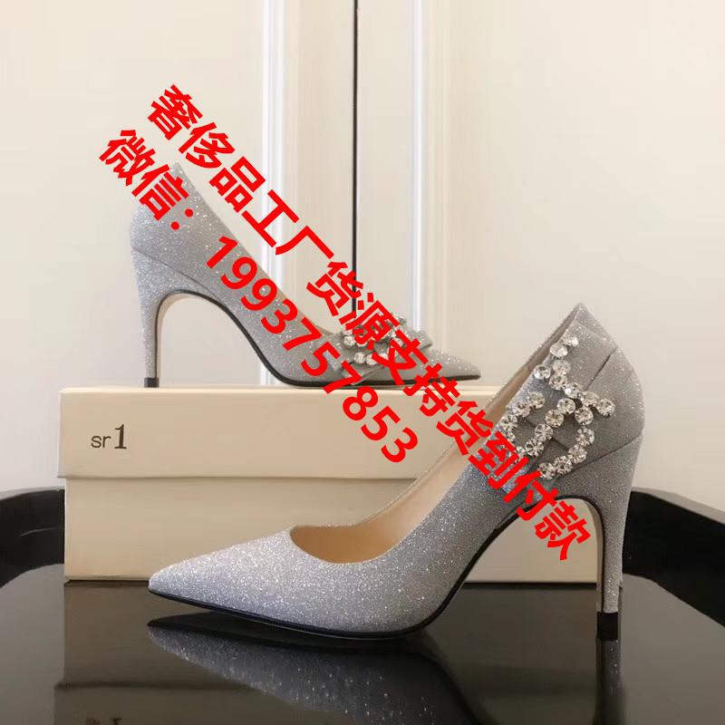 廠家直銷鞋子貨源 一手貨源 一件代發