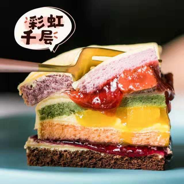 超火网红零食商城-诚招代理-0元开店一件代发
