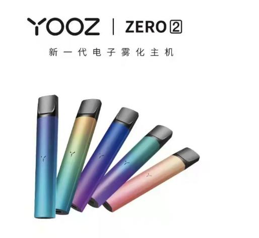 YOOZ二代一手货源代理批发