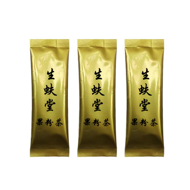 果粉茶(代用茶)