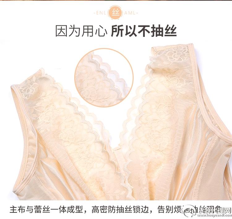 美人计塑身衣正品如何区分美人计G批发多少钱?