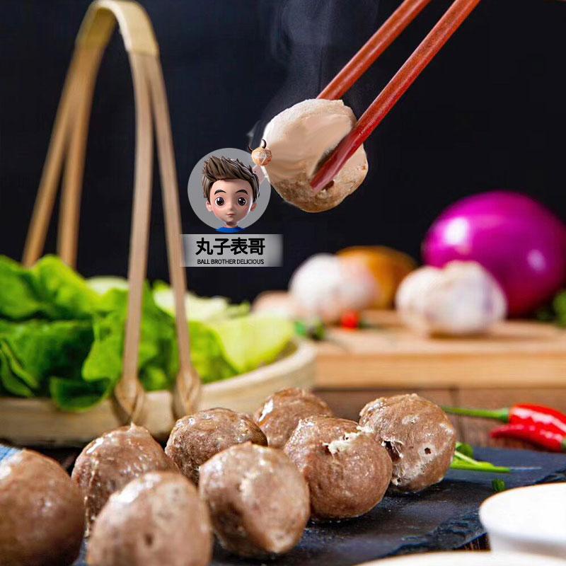 潮汕牛肉丸正宗品牌|汕头牛肉丸厂家|牛肉丸价格
