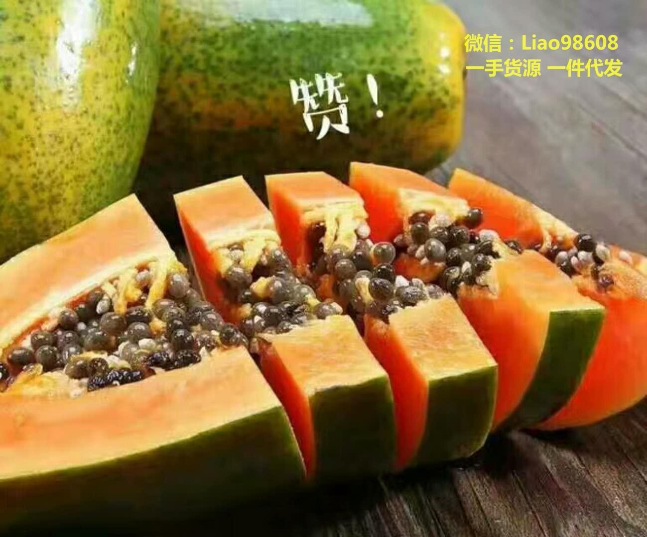 水果微商货源 原产地果园直发 一件代发 免费代理