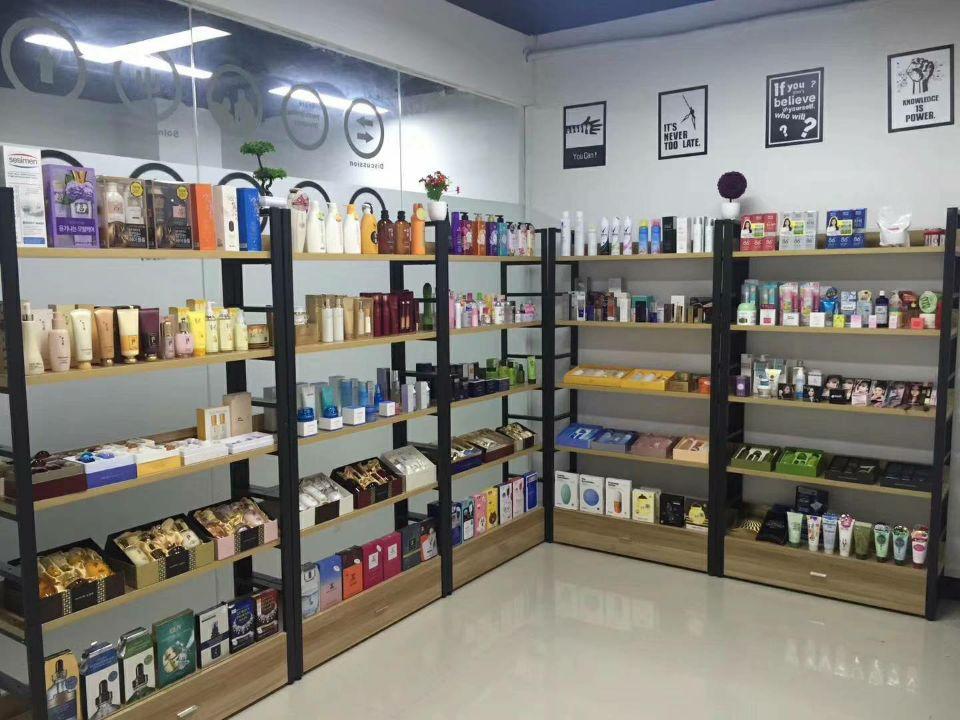 妆美国际美妆供应链批发代发诚招合作
