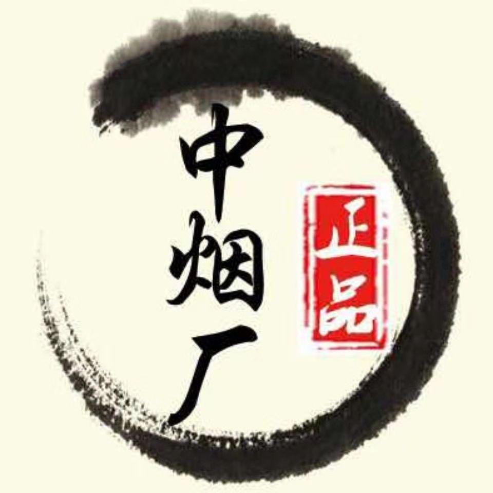 广东出口正品外烟,一手货源自发