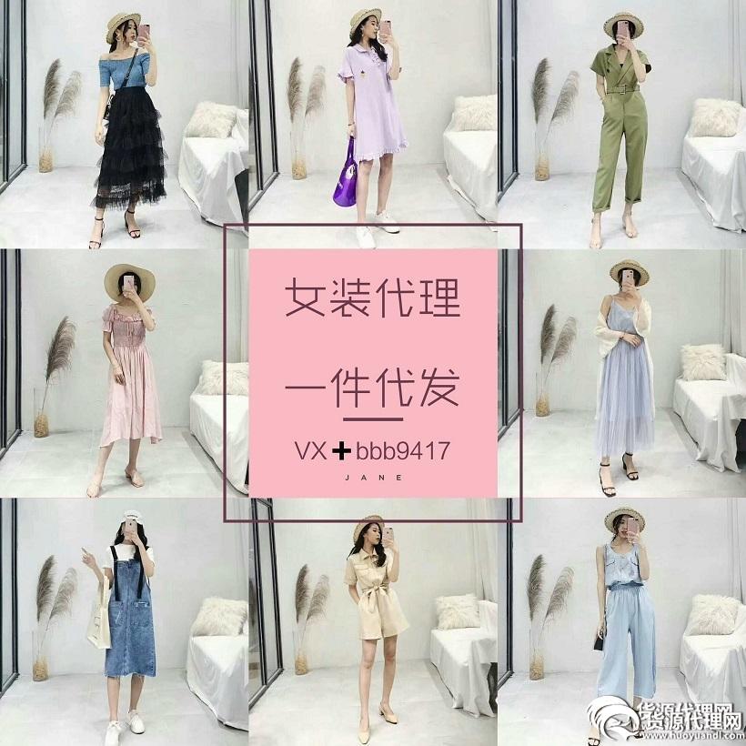 全网最全女装童装等厂家一手货源,免费代理+精准引流
