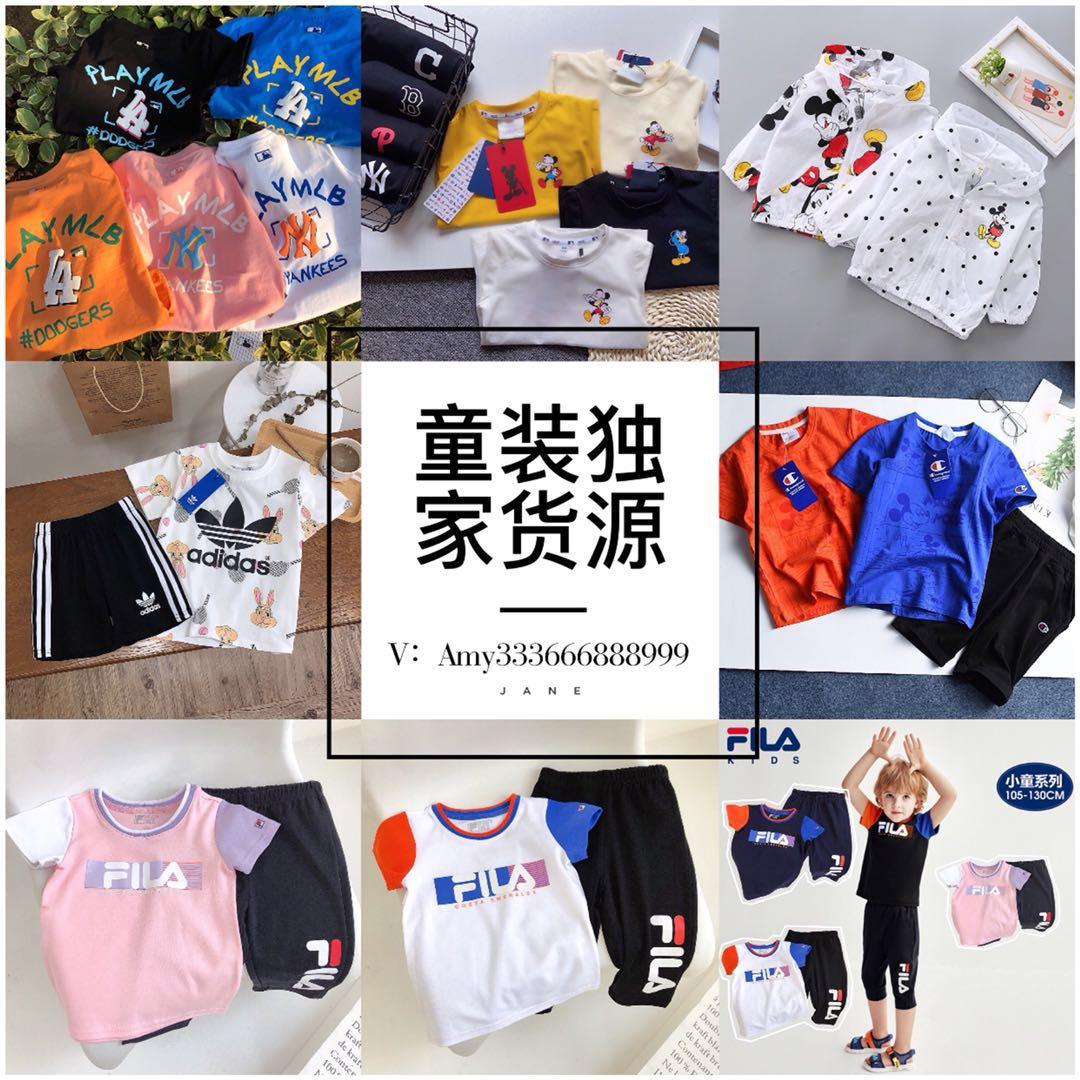 欧韩童装童品10000家货源一件代发招代理招加盟