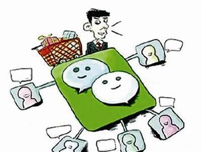教你如何做好朋友圈微商,微商发朋友圈的技巧!【新手必看】