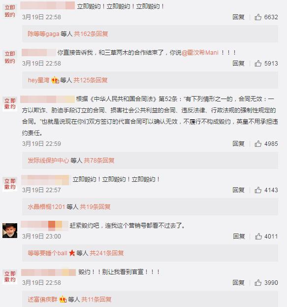 微商品牌否认陈伟霆代言 被喷三无产品创始人委屈