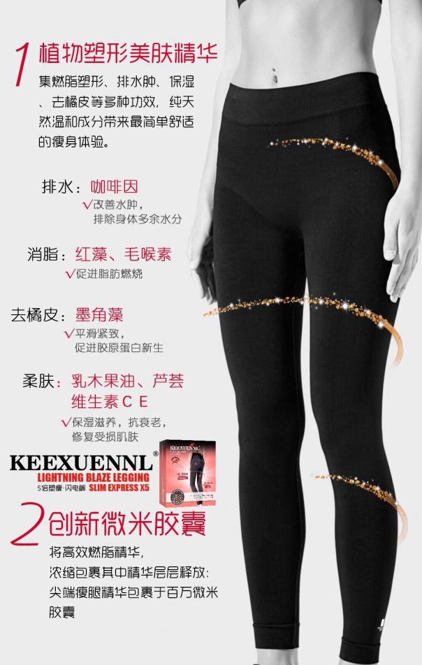 珂宣尼keexuennl闪电裤官网丨珂宣尼keexuennl闪电裤