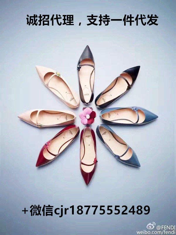 一线品牌 明星同款品牌女鞋
