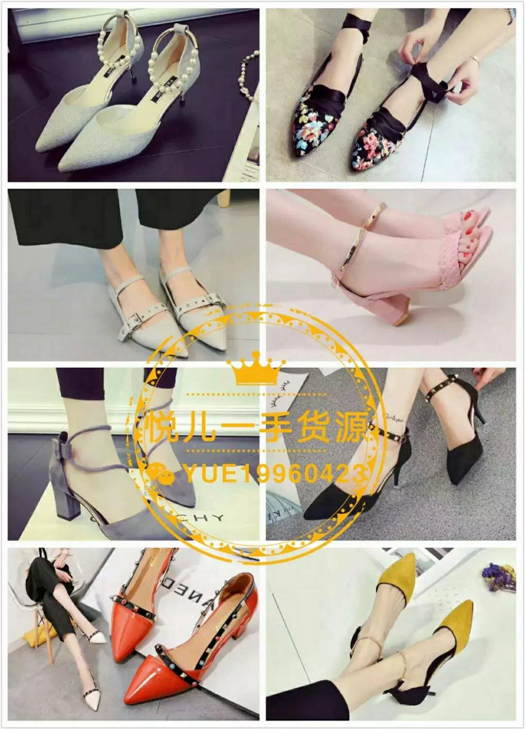 诚信微商,微商女鞋一手货源支持一件代发无需囤货