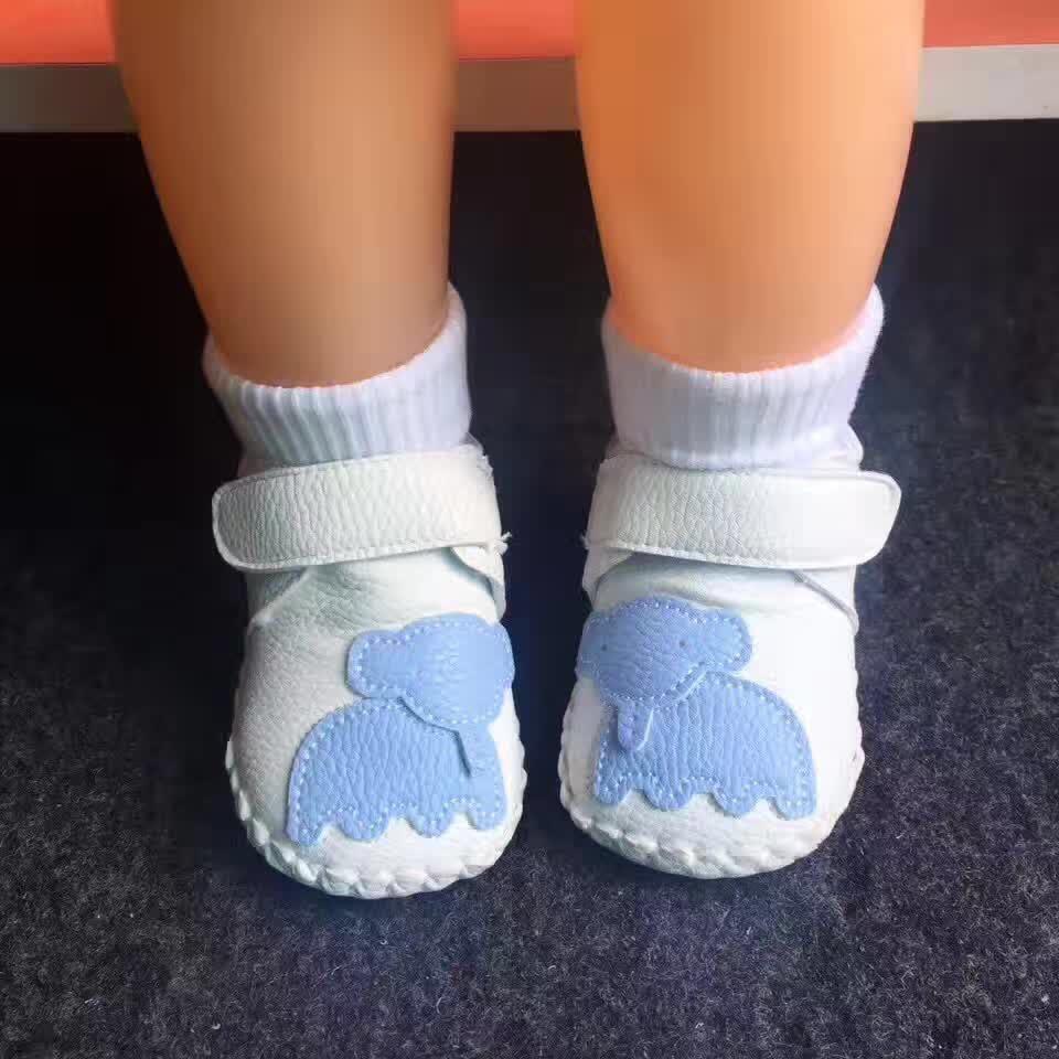 0-15岁精品童装童鞋总部