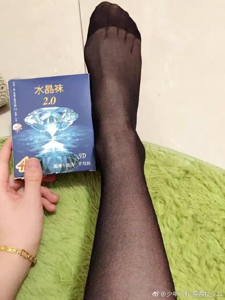 5D水晶袜微商爆款,支持一件代发