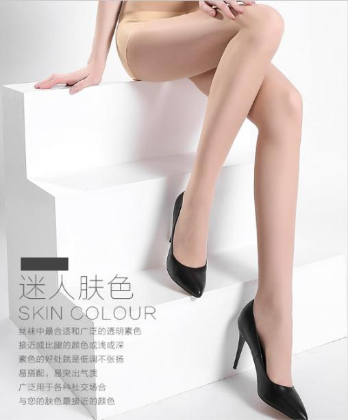 5d水晶袜2.0零售多少钱?厂家怎么批发