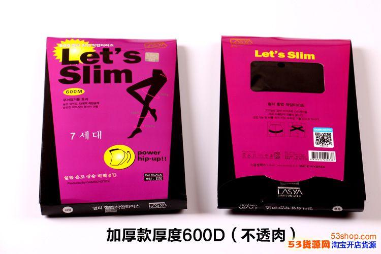 韩国Lets slim任打底裤袜子!一手货源!招代理!批发
