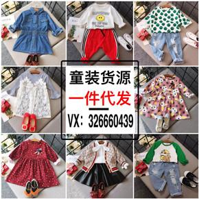 杭州四季青女装厂家货源  一件代发  微商新手扶持