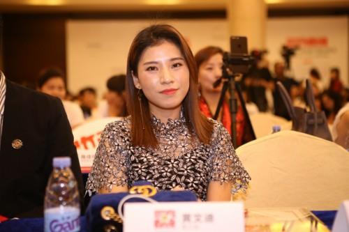 雪之谜品牌黄文迪亮相第三届微商春晚新闻发布会