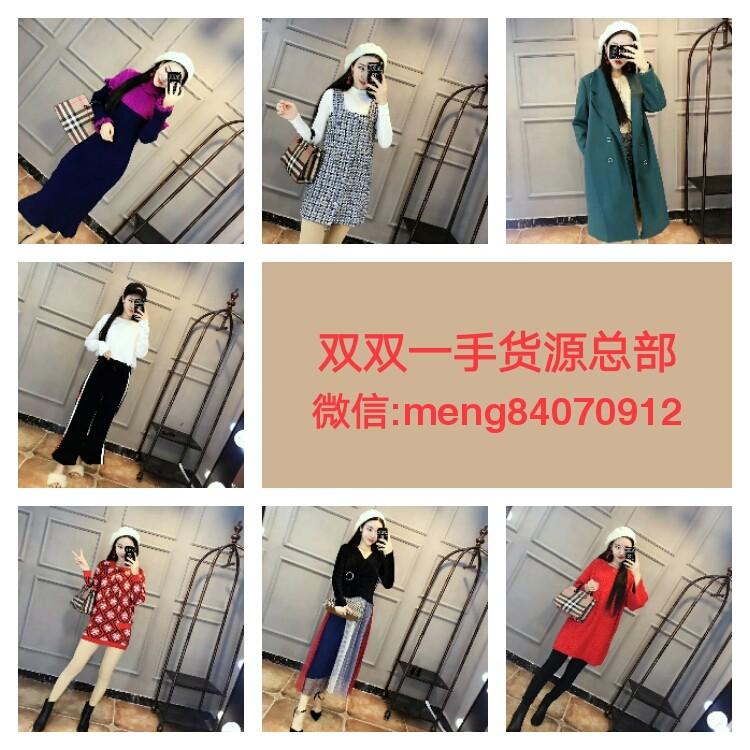 最热门女装厂家一手货源招加盟代理 一件代发