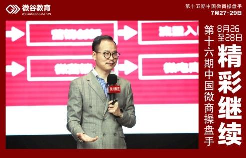 《中国微商操盘手》,告诉你微商如何选品