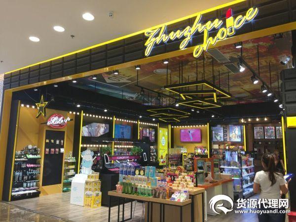 广州竺竺陪你品牌运营有限公司如何逆袭美妆实体零售业