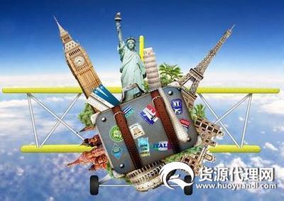 旅游同业分销系统源码,旅游分销平台有哪些?