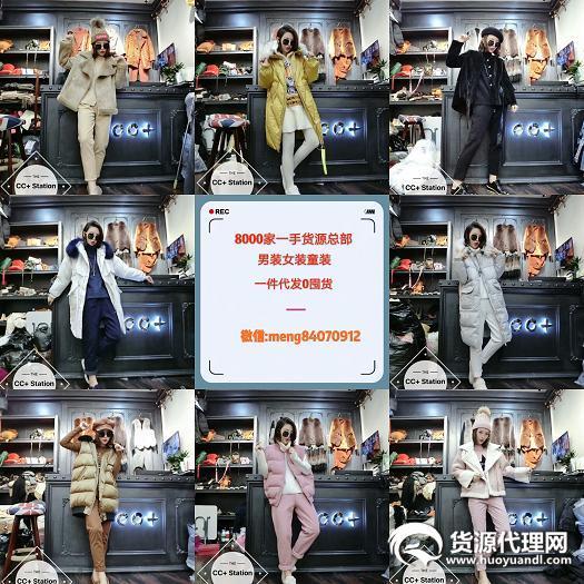 微商卖女装,如何找到优质低价的厂家一手货源?