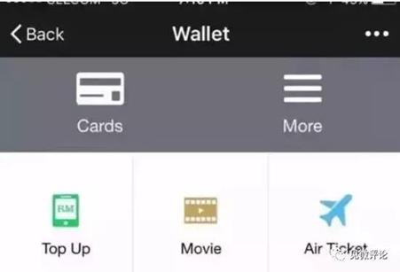 微信支付将拓展马来西亚市场,微商的国际化指日可待