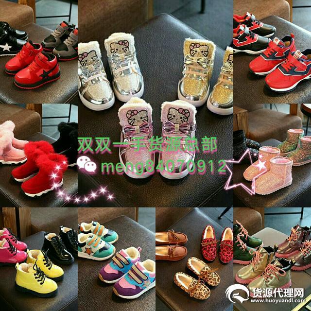 微商火热童装童鞋一手货源,可一件代发 可加盟代理
