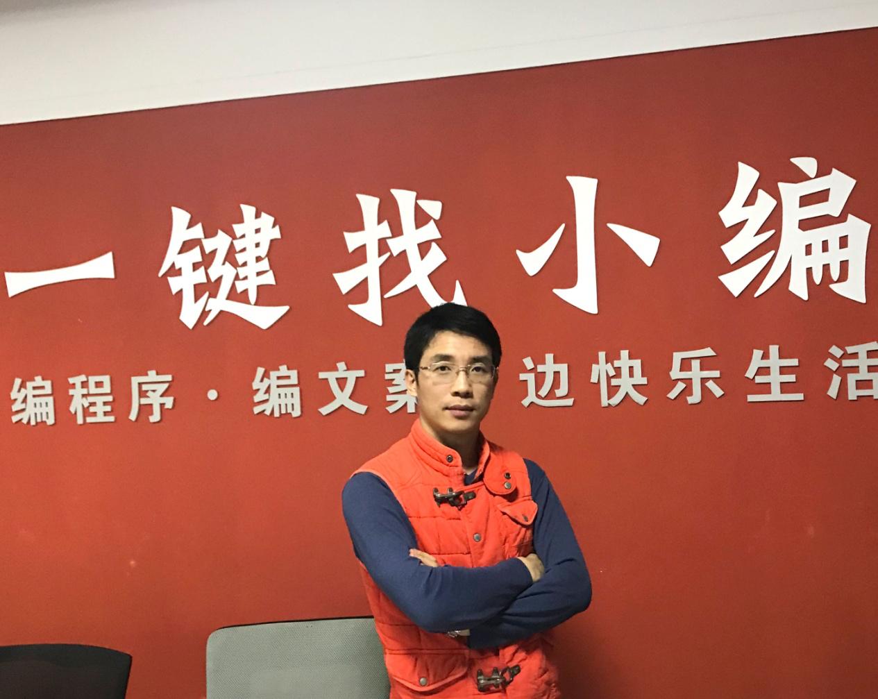 """广州微信小程序开发:""""一键生成""""是个谎言?"""