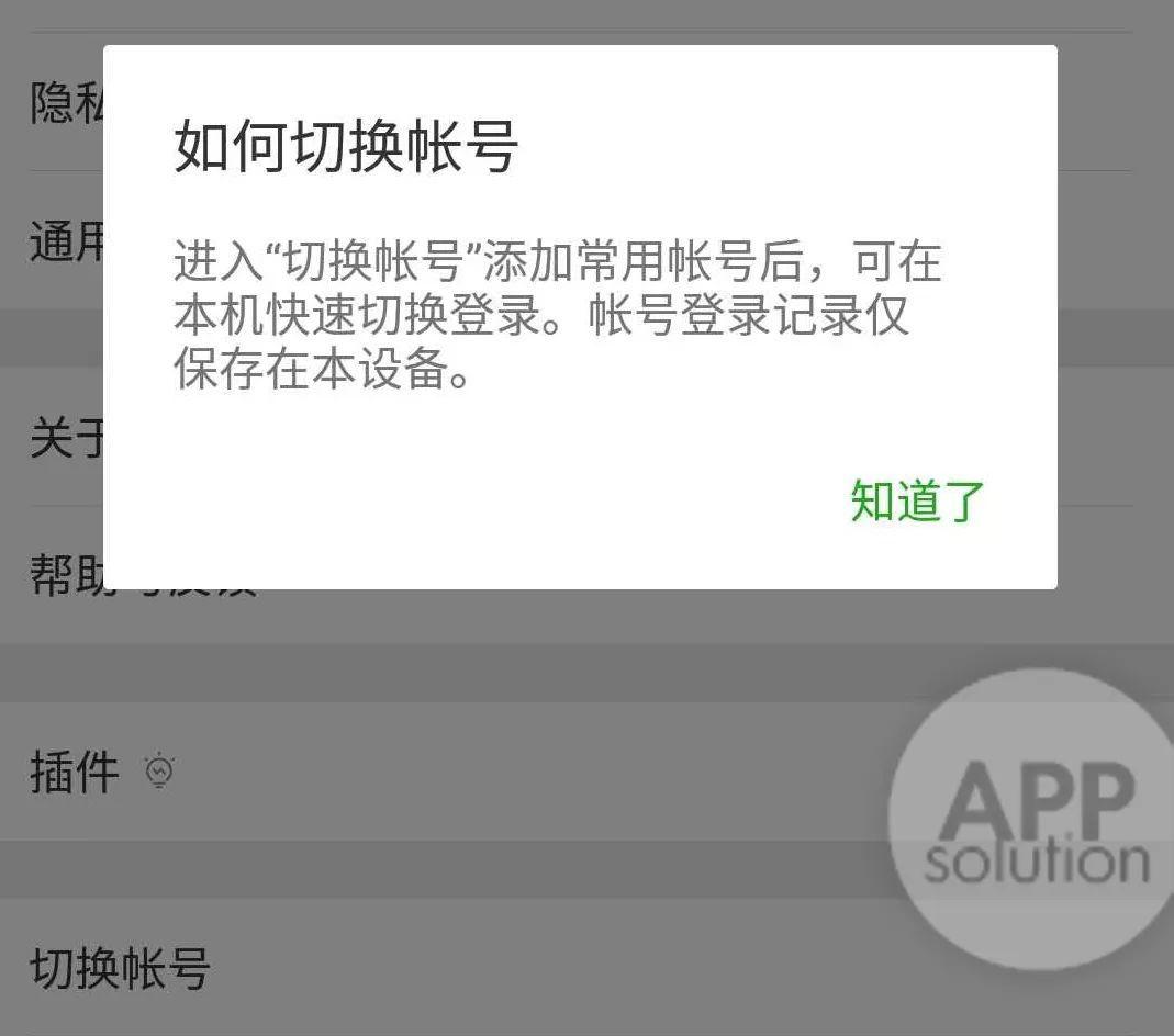 微信大更新上线:购物、游戏、小程序统统可以关闭了!