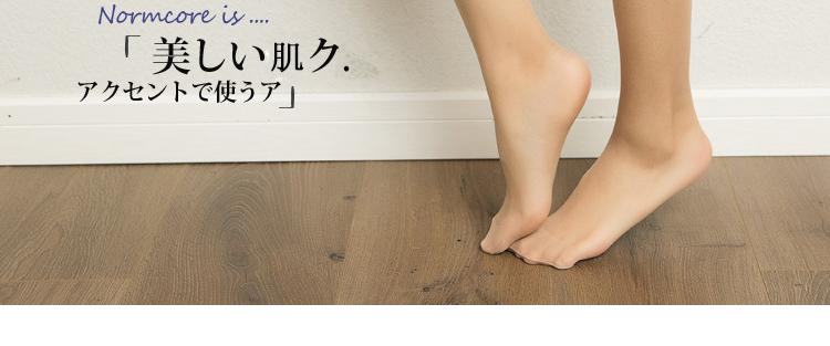 Givenchy纪梵希隐形瘦身压力丝袜大量现货支持一件代发