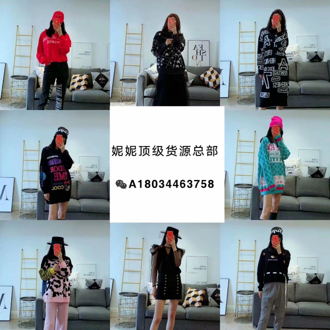 火爆微商模式,独家女装童装一手货源招代理招加盟