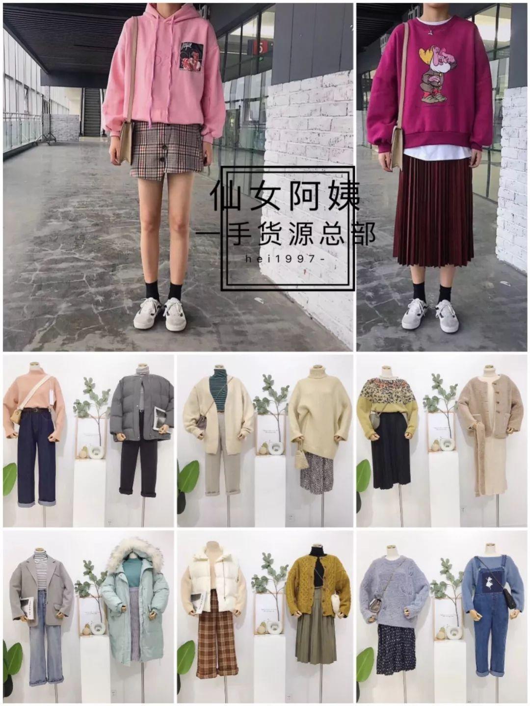 廠家女裝童裝飾品貨源一件代發,提供4種免費代理,承接優質一手貨源推廣。