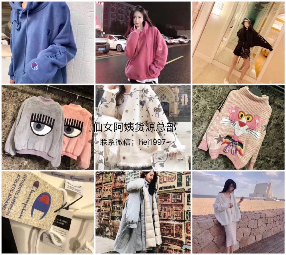 厂家女装童装饰品货源一件代发,提供4种免费代理,承接优质一手货源推广。