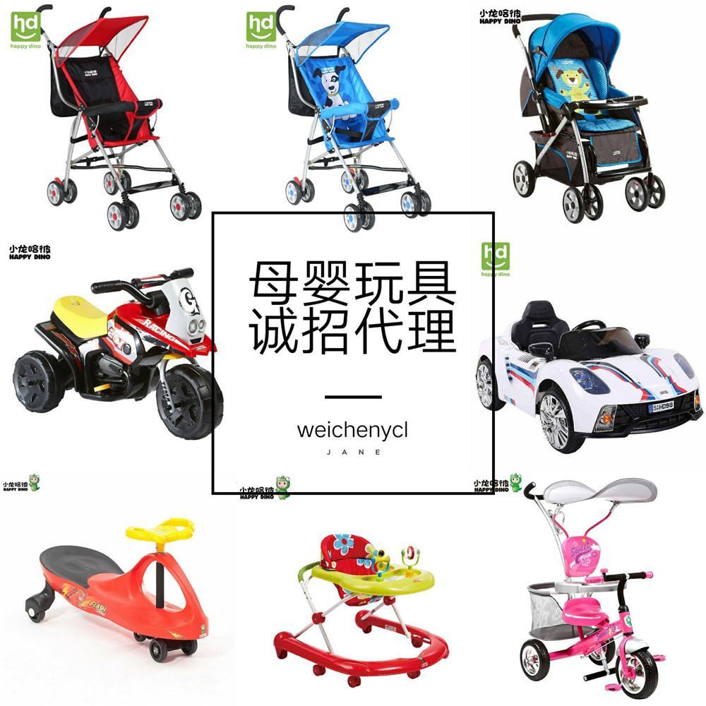 做独立自强宝妈,首选童装母婴用品微商代理