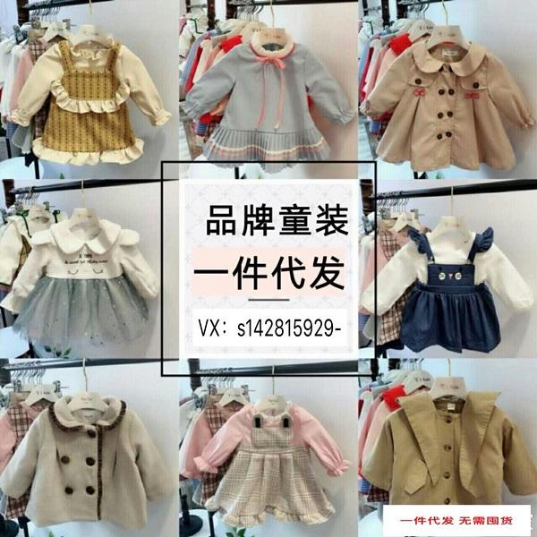 宝妈学生必备一手厂家童装女装货源零囤货一件代发