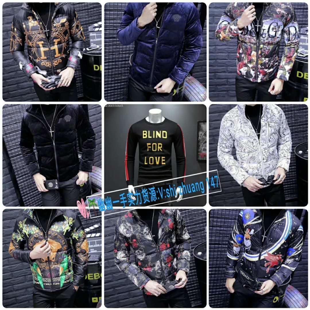 潮流时尚男装一手货源,做微商如何才能找到真正的一手货源