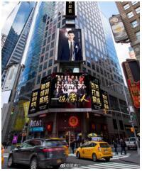 80后富豪打造微电商出海,中国微电商迈进国际舞台