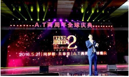 2年40万代理! 80后富豪吴述广和他的微电商帝国