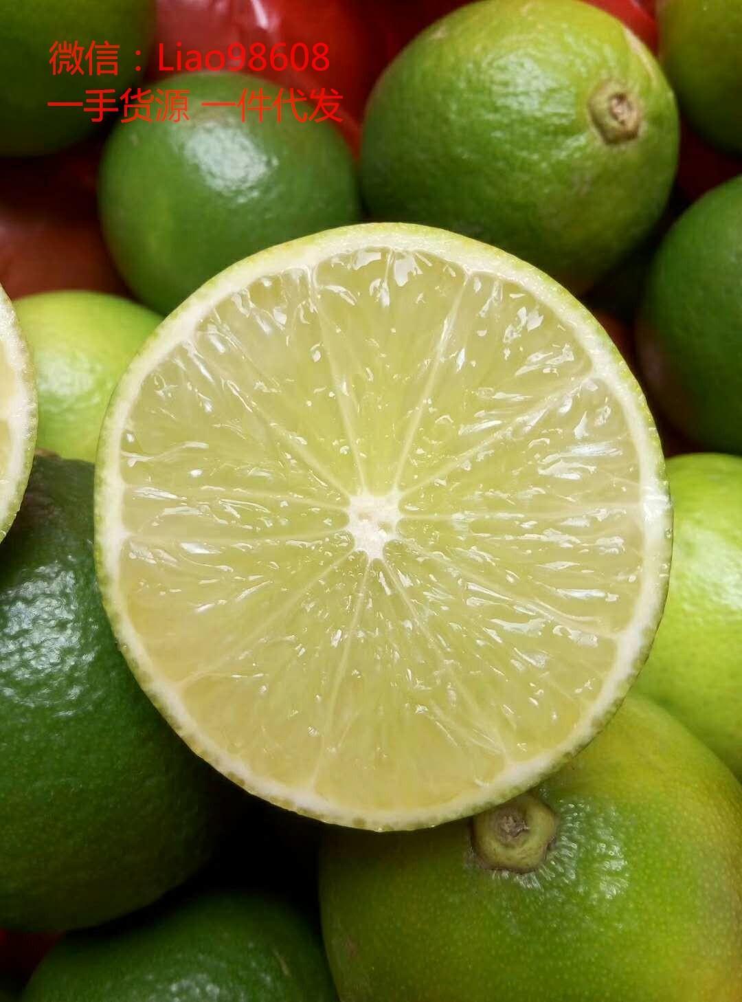 水果微商一手货源 果园基地产地直发 一件代发 免费代理