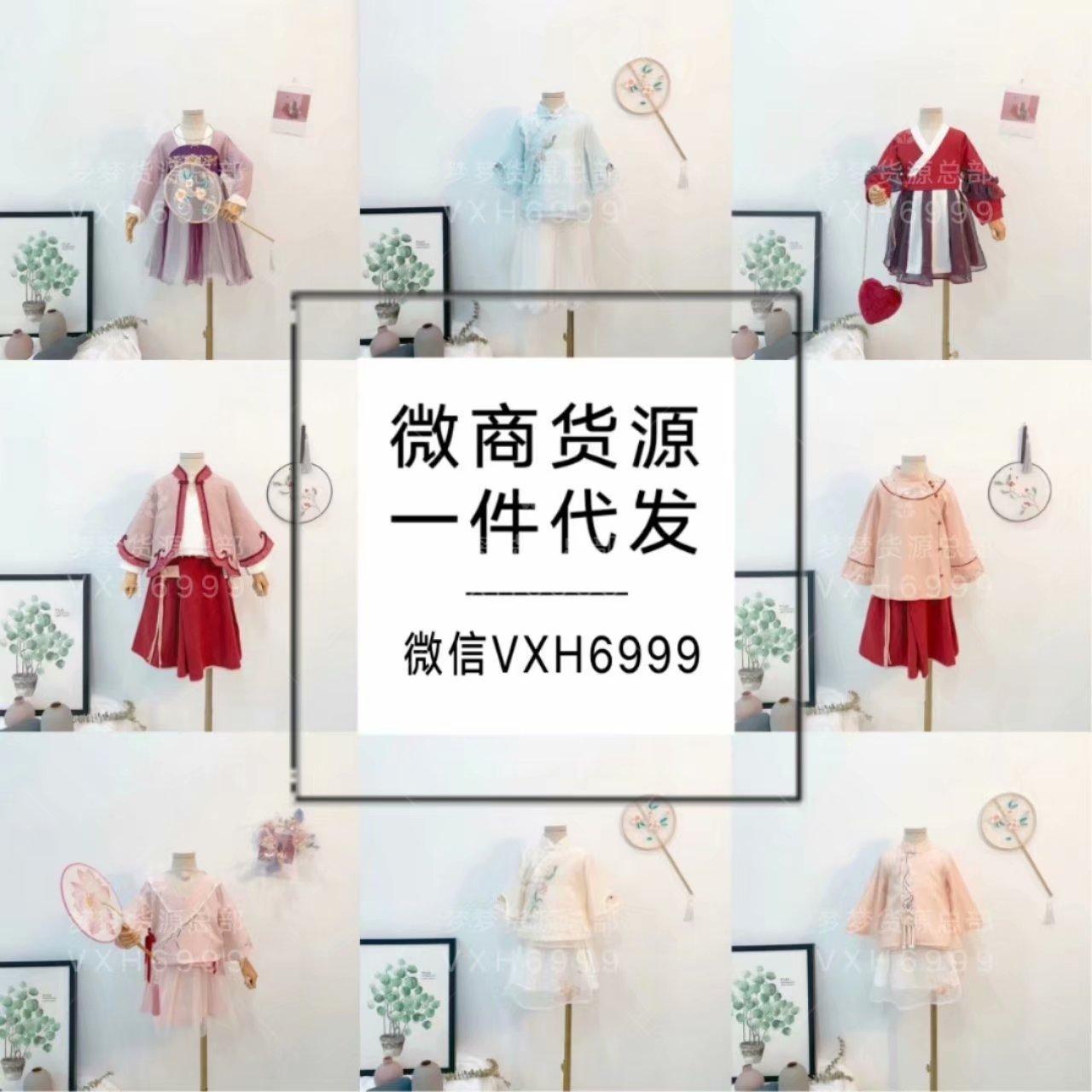 微商熱門項目 女裝童裝一手貨源,教精準引流方法