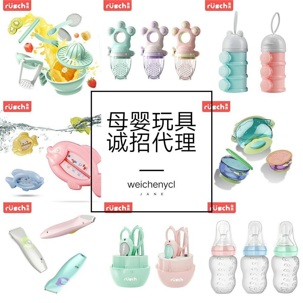 微信代理童装,母婴用品玩具厂家一手货源直营一件代发