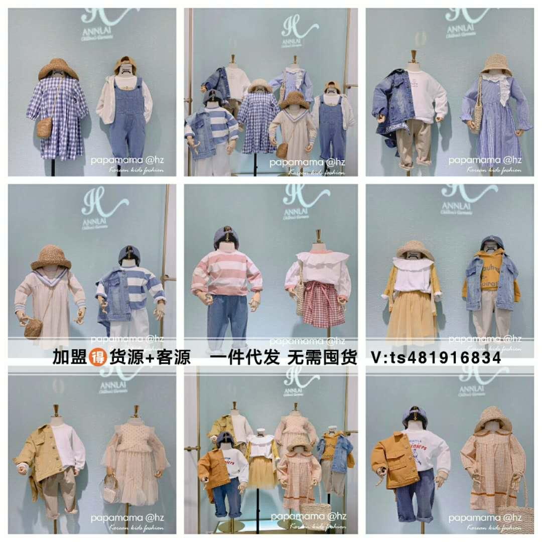 宝妈学生微商首选服装一手货源,种类齐全,专业培训