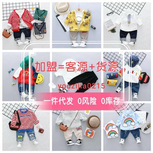中欧韩爆款童装女装,一手货源免费代理支持一件代发,无需囤货零风险。