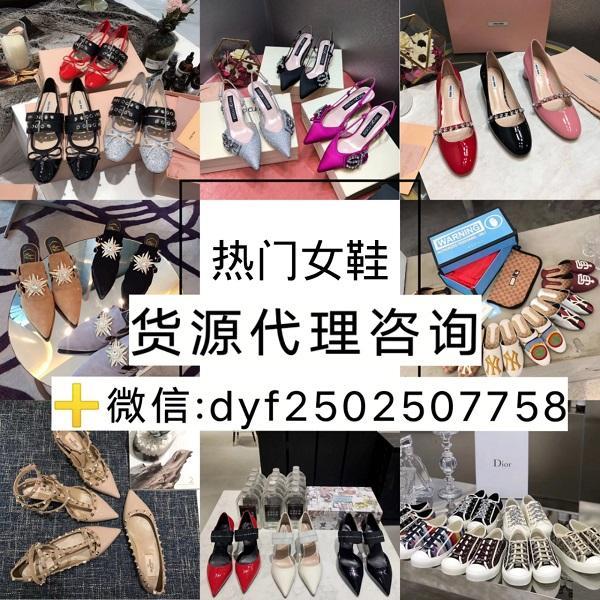 一手女装货源,批发零售,支持一件代发,无需囤货