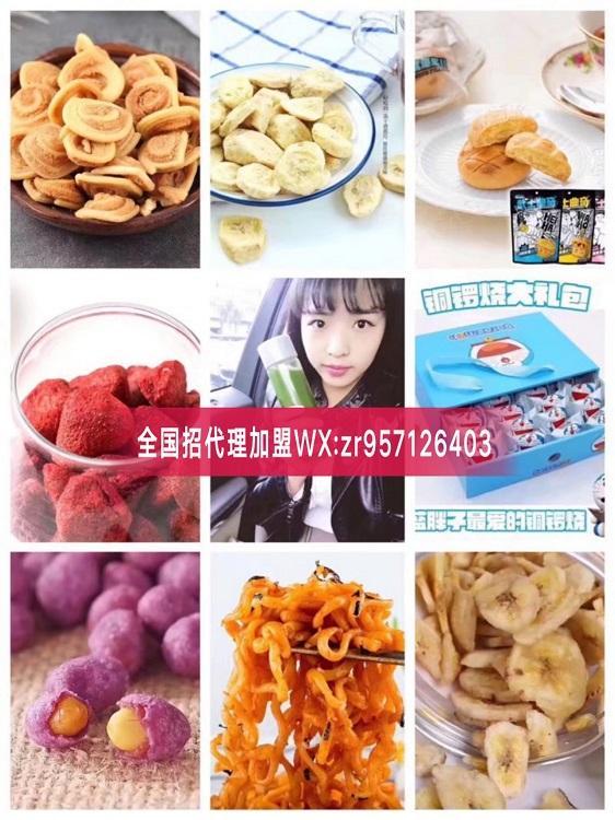 露露美食团队a1539682501622.jpg